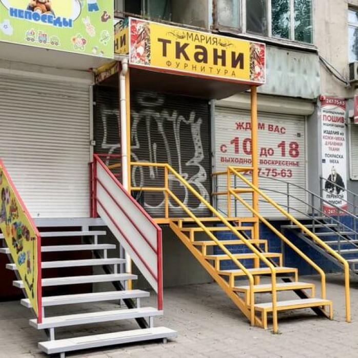 магазины тканей на западном